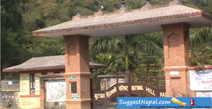 butwal-hill-park-main-gate