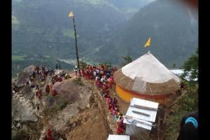 tarajal-baglung-bhansa